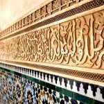 morocco vacations 328 150x150 - Marrakech Desert Tour From Fes Via Ouarzazate - 6 Days
